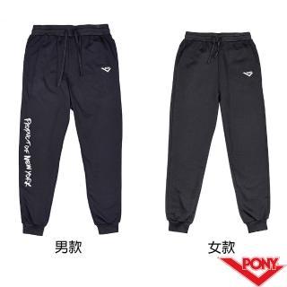 【PONY】經典系列修身運動長褲 男 女 黑