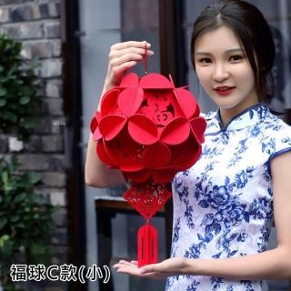 【BLS】春節DIY裝飾小燈籠-福球C款小號(過年/佈置/喜氣/燈籠)