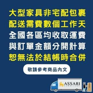 【ASSARI】傑西三人座貓抓皮耐磨沙發(176cm)