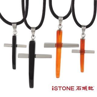 【石頭記】十字架項鍊(愛情見證 情侶對鍊)