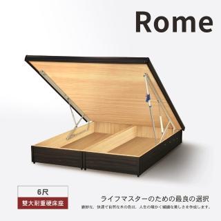 【IHouse】羅馬 新型安全裝置後掀床架(雙大6尺)