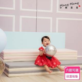 【Mang Mang 小鹿蔓蔓】四折200L地墊-鋼琴色系列(三款任選)