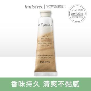 【innisfree】濟州香氛護手霜-紅茶(30ml)