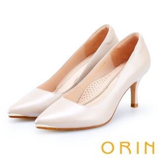 【ORIN】優雅女人 羊皮尖頭金屬條百搭高跟鞋(裸色)