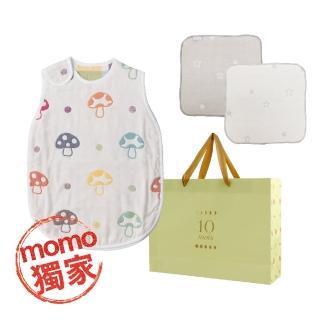 【Hoppetta】MOMO獨家 雙星蘑菇幼童六層紗禮袋組