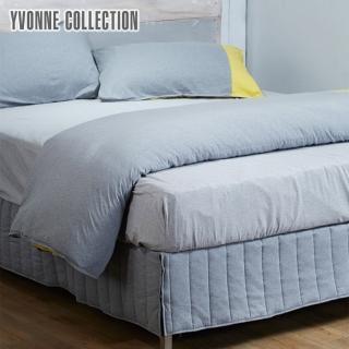 【Yvonne Collection】加大床裙(暗灰)