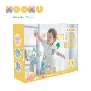 【MOOMU】馬卡龍香草軟積木 40pcs 盒裝