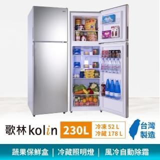 【Kolin 歌林】230公升二級能效精緻雙門冰箱(不鏽鋼KR-223S03贈防溢不沾鬆餅機)