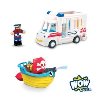 【WOW TOYS】玩具車組合包(救援救護車 羅賓+海盜船 皮普+小人偶 克里斯托福)