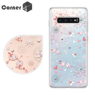 【Corner4】Samsung S10+ & S10 & S10e 奧地利彩鑽雙料手機殼(知更鳥)