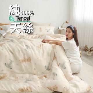 【BUHO】100%TENCEL純天絲單人床包+雙人舖棉兩用被床包組(卡加布列島)