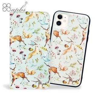 【apbs】iPhone 11 6.1吋兩用施華彩鑽磁吸手機殼皮套(清新森林)