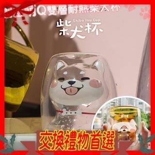 【交換禮物/半島良品】柴犬-灰/桌上療癒擺飾杯(百元禮物 聖誕禮物 生日禮物)
