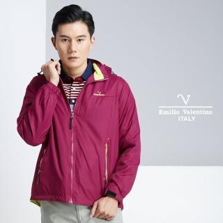 【Emilio Valentino 范倫鐵諾】質感休閒防風外套_紫紅(22-8K1259)
