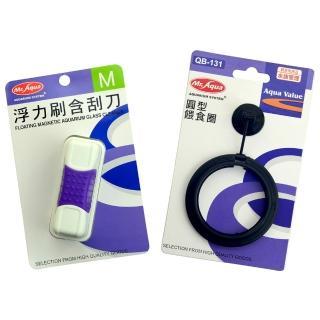 【MR.AQUA】浮力刷含刮刀M+漂浮式圓型餵食圈