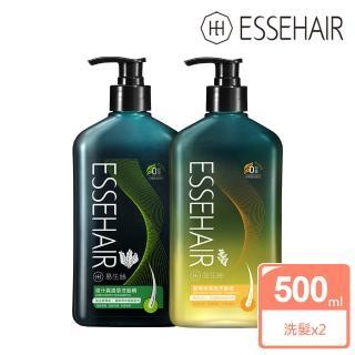 【ESSEHAIR 易生絲】原汁生眉草洗髮精+薑暖胺基酸洗髮露(500ml/2瓶)