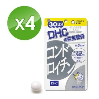 【DHC】鯊魚軟骨 30日份(90粒/包)*4包組