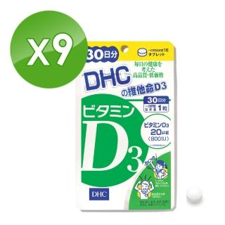 【DHC】維他命D3 30日份(30錠/包)*9包組