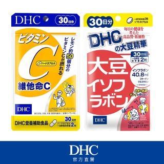 【DHC】美魔女必備組(維他命C 30日份+大豆精華(大豆異黃酮)30日份)