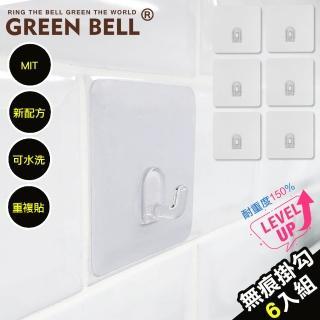 【GREEN BELL 綠貝】居家系列無痕中掛勾(六入組)