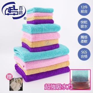 【百鈴】Aqua超乾爽舒適巾12條(加竹漿去油擦巾L號4條)