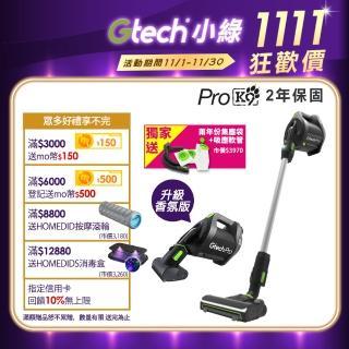【Gtech 小綠】Pro K9 寵物版專業無線除蹣吸塵器