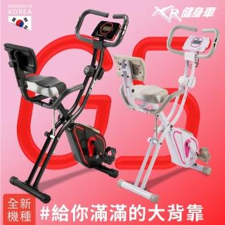 【well-come 好吉康】全新升級渦輪式 XR-G5 二合一磁控飛輪健身車(12段大阻力+座墊背墊大升級)
