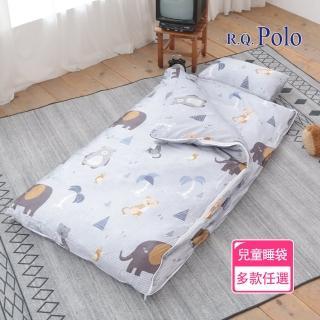 【R.Q.POLO】天絲兒童睡袋 冬夏兩用鋪棉書包睡袋 4.5X5尺(多款任選)