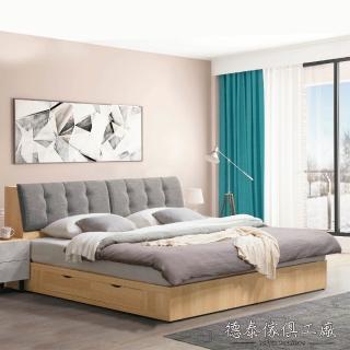 【德泰傢俱】MOLY清水模 5尺收納型雙人床 A023-A6-01+03