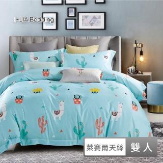 【I-JIA Bedding】新升級MIT專利吸濕排汗抗菌萊賽爾抗皺天絲床包枕套組(雙人-5尺)