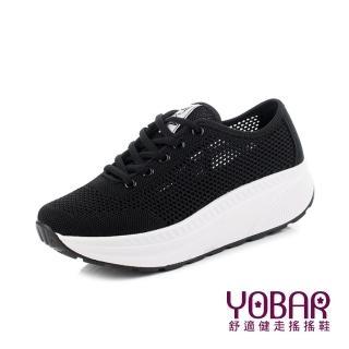 【YOBAR】透氣縷空飛織網布造型真皮墊美腿搖搖鞋(黑)