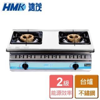 【鴻茂HMK】不鏽鋼崁入型瓦斯爐(H-203AB)