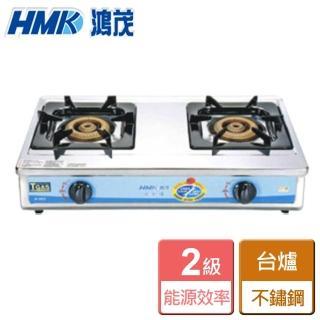【鴻茂HMK】不鏽鋼桌上型瓦斯爐(H-203A)