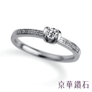 【Emperor Diamond 京華鑽石】鑽石戒指18K 含情 0.15克拉(女戒)