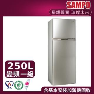 【SAMPO 聲寶】★夜間特惠★250公升一級能效極致節能系列變頻雙門冰箱(SR-A25D-Y2)