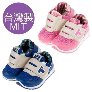 【布布童鞋】TOPUONE經典格紋兒童運動鞋(共二色)
