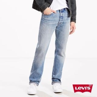 【LEVIS】男款 上寬下窄 / 502 Taper 牛仔褲 / 淺藍洗舊 / 及踝款(亞洲熱銷版型)