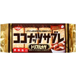 【NISSIN 日清】綜合堅果風味法式餅乾(120g)