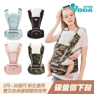 【yoda】全配花色透氣儲物座椅式揹帶(四款可選)