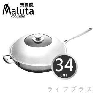 【Maluta】瑪露塔不鏽鋼陶晶二代不沾炒鍋-34cm-單柄
