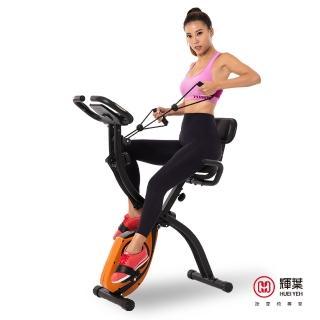 【輝葉】二合一飛輪伸展健身車(HY-20153)