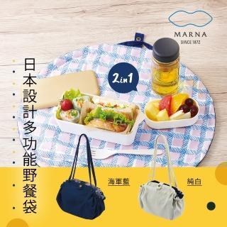【日本Marna】日本設計多功能午餐袋(二色)