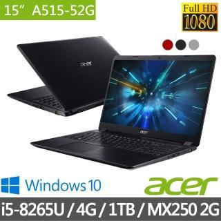 【Acer 宏碁】福利品 A515-52G 15.6吋輕薄筆電(i5-8265U/4G/1TB/MX250 2G/Win10)