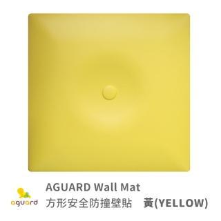 【aguard】方形安全壁貼(黃色)