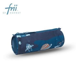 【Frii 自由】北歐風筆袋-超級英雄(超輕量護脊書包-同款筆袋)