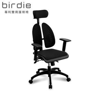 【Birdie】德國專利雙背護脊機能電腦椅/辦公椅/主管椅/電競椅(129型黑色網布款)