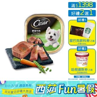 【Cesar 西莎】西莎 野菜牛肉餐盒100g*24入