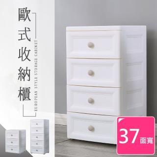 雙12限定【dayneeds 日需百備】四層歐式收納櫃(塑膠箱/衣物收納/收納箱/置物箱)