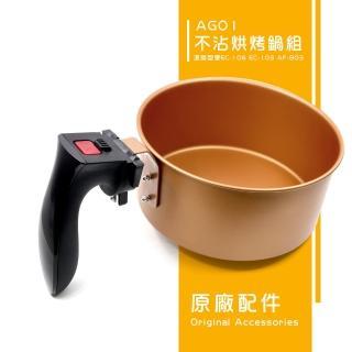 【Arlink】原廠 不沾烘烤鍋AG01-2 金(arlink)