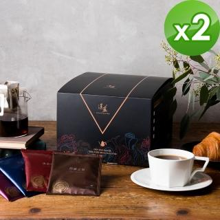 【湛盧咖啡】經典綜合.手沖精品濾掛式咖啡(40入x2盒)